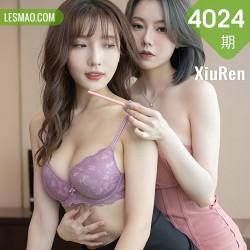 XiuRen 秀人 No.4024 会议主题 陆萱萱 江浙沪旅拍11