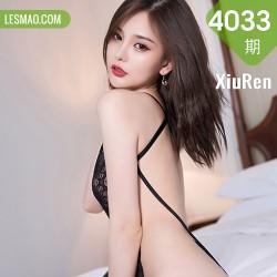 XiuRen 秀人 No.4033 镂空吊裙与蕾丝袜 王心怡 大理旅拍1
