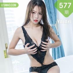 YALAYI 雅拉伊 Vol.577 慧儿 湿漉的女友