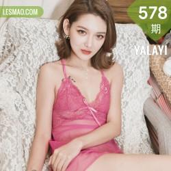 YALAYI 雅拉伊 Vol.578 刘子炀 粉玫瑰