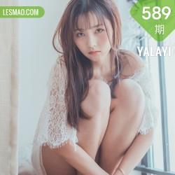 YALAYI 雅拉伊 Vol.589 清水有毒 唐芯