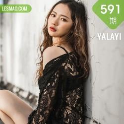 YALAYI 雅拉伊 Vol.591 晓琳 下坠
