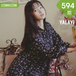 YALAYI 雅拉伊 Vol.594 唐芯 南方姑娘