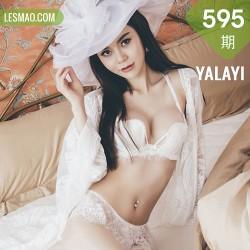 YALAYI 雅拉伊 Vol.595 蓉蓉第一次拍写真