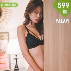 YALAYI 雅拉伊 Vol.599 静初 她们出去了