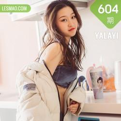 YALAYI 雅拉伊 Vol.604 明月 新晋女友