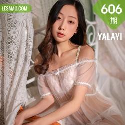 YALAYI 雅拉伊 Vol.606 晓琪 茉莉