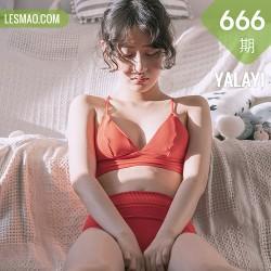 YALAYI 雅拉伊 Vol.666   太委屈 萝莉少女