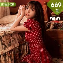 YALAYI 雅拉伊 Vol.669    小杨 《第一次》