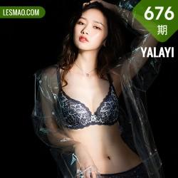 YALAYI 雅拉伊 Vol.676   晓琳《七月的雨》