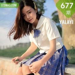YALAYI 雅拉伊 Vol.677    枝娅《青春在河畔奔走》