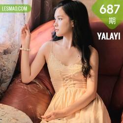 YALAYI 雅拉伊 Vol.687    方岚 《盼》
