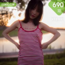 YALAYI 雅拉伊 Vol.690    落落《红了》