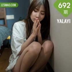 YALAYI 雅拉伊 Vol.692    小乔 好心分手