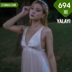 YALAYI 雅拉伊 Vol.694     米粒米粒《救赎》