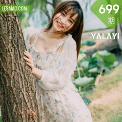 YALAYI 雅拉伊 Vol.699     周周《杨柳岸》