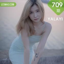 YALAYI 雅拉伊 Vol.709    梦涵《风继续吹》