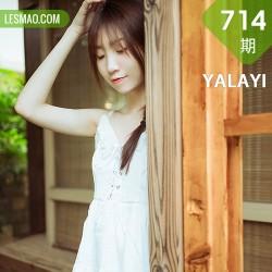 YALAYI 雅拉伊 Vol.714    小乔 雨后花园