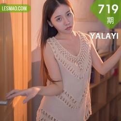 YALAYI 雅拉伊 Vol.719    秦语 温柔