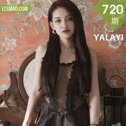 YALAYI 雅拉伊 Vol.720    刘子炀 面纱