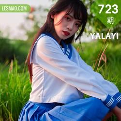YALAYI 雅拉伊 Vol.723    丽雅 秋意浓 制服少女