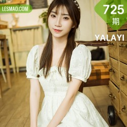 YALAYI 雅拉伊 Vol.725    小乔 甜美女友