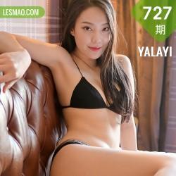 YALAYI 雅拉伊 Vol.727   楚薇 鲜肤何润