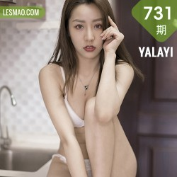 YALAYI 雅拉伊 Vol.731    芊芊 盛开