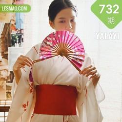 YALAYI 雅拉伊 Vol.732    方岚 和敬清寂
