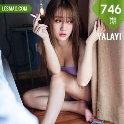 YALAYI 雅拉伊 Vol.746   阿禾神明少女