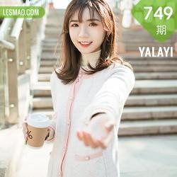 YALAYI 雅拉伊 Vol.749   果果 甜蜜约会