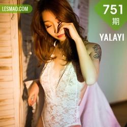 YALAYI 雅拉伊 Vol.751    婉儿 迷情公寓