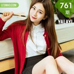 YALAYI 雅拉伊 Vol.761    陈若冰 新年