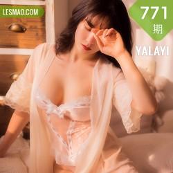 YALAYI 雅拉伊 Vol.771    琳达 春暖闺香浓