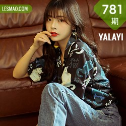 YALAYI 雅拉伊 Vol.781   程小蝶 当年情