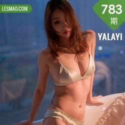YALAYI 雅拉伊 Vol.783    婉儿 痴情人