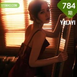 YALAYI 雅拉伊 Vol.784    京京 在窗边