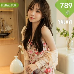 YALAYI 雅拉伊 Vol.789    夏日甜心 虞艺