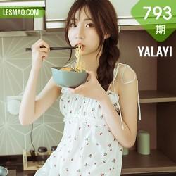 YALAYI 雅拉伊 Vol.793    餐蛋面  小乔