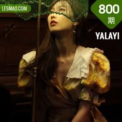 YALAYI 雅拉伊 Vol.800    佳佳 只剩下钢琴
