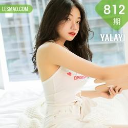YALAYI 雅拉伊 Vol.812    孙小怡 赏心悦目