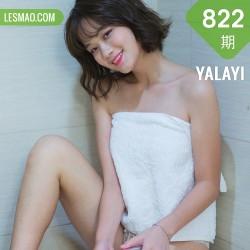 YALAYI 雅拉伊 Vol.822    良子 愿你晚安