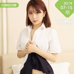 YOUMEI 尤美   郭忆然 美乳翘臀