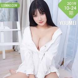 YOUMEI 尤美   小尤奈 童颜巨乳