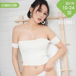 YOUMEI 尤美   艺轩 性感嫩模