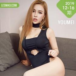 YOUMEI 尤美   大萱萱 性感嫩模