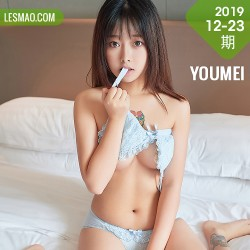YOUMEI 尤美   柚柚酱 性感内衣