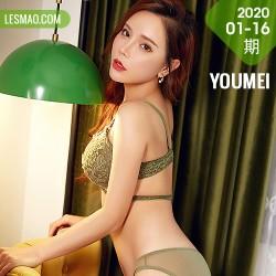 YOUMEI 尤美  2020-01-16-2  艾小青 性感乳贴
