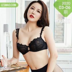 YOUMEI 尤美  2020-03-06-2  乔雪