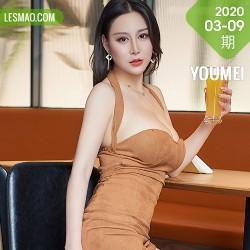 YOUMEI 尤美  2020-03-09-1  费若拉